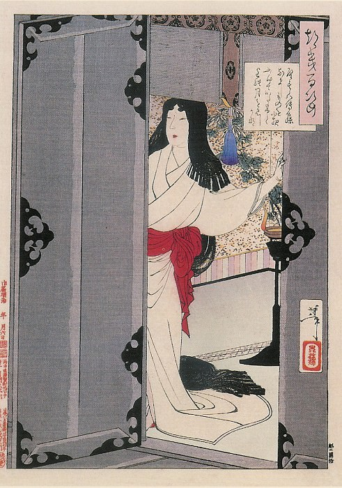 035 Akazome Emon Viewing The Moon From Her Palace Chambers. Yoshitoshi