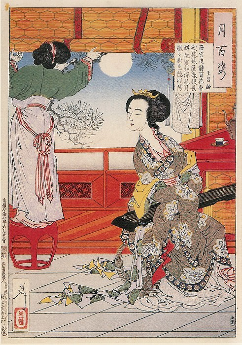 024 Chinese Beauty Holding a Stringed Instrument. Yoshitoshi