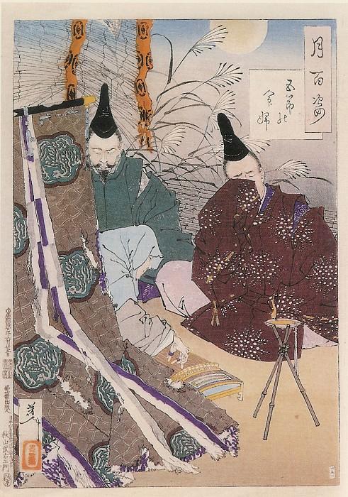 036 Lady Gosechi Gosechi no myobu. Yoshitoshi