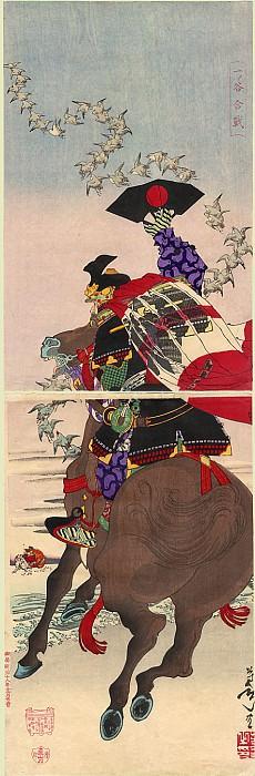 pic04135. Yoshitoshi
