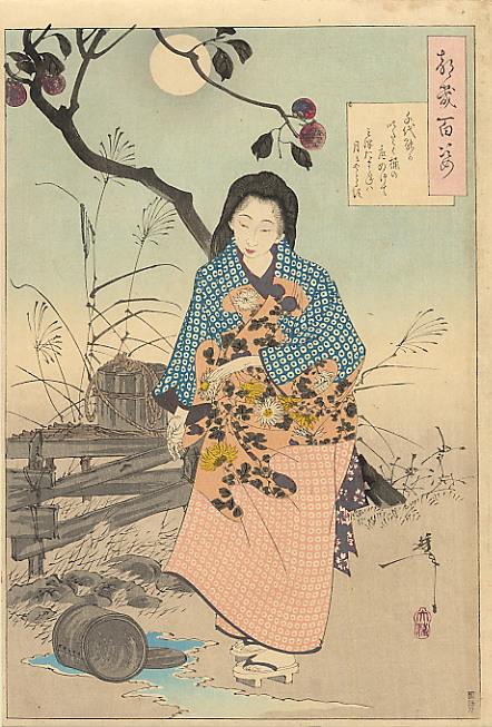 pic04137. Yoshitoshi