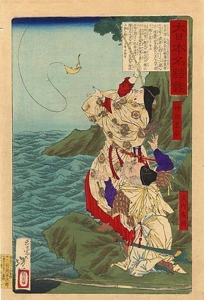 pic04074. Yoshitoshi