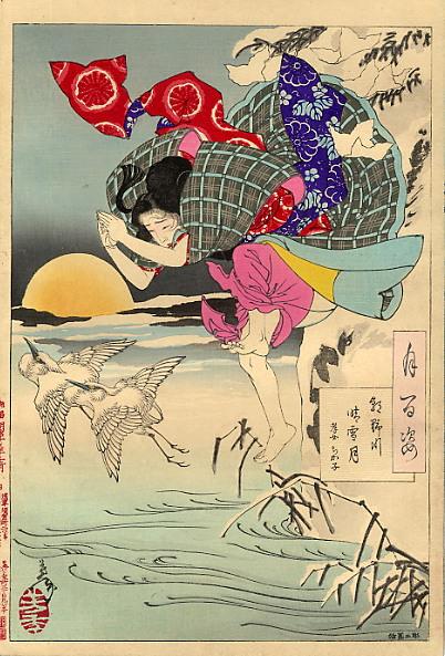 pic04035. Yoshitoshi