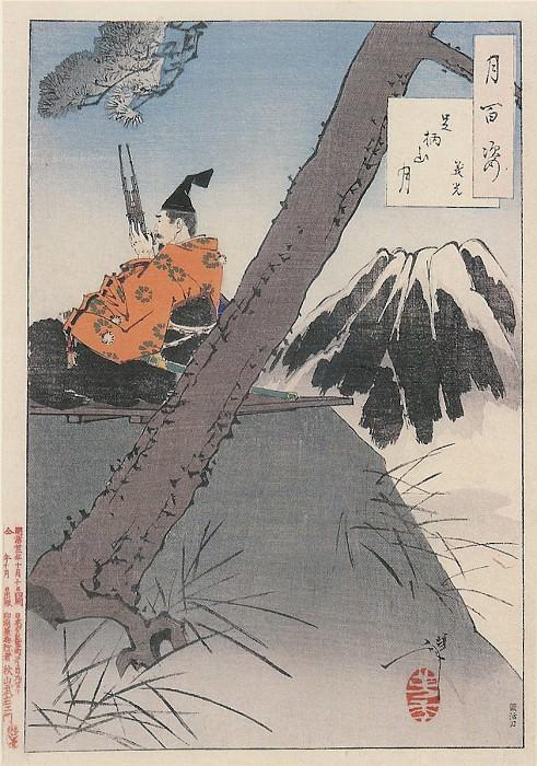 050 Mount Ashigara Moon Ashigarayama no tsuki. Yoshitoshi