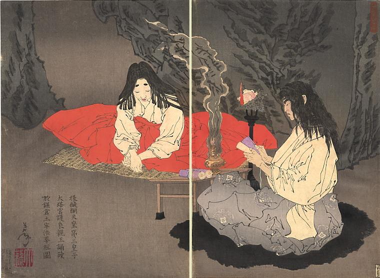 pic01513. Yoshitoshi