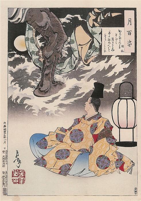 033 Tsuenobu and the Demon. Yoshitoshi