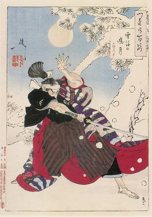 083 The Dawn and Tumbling Moon Seppu no gyogetsu. Yoshitoshi