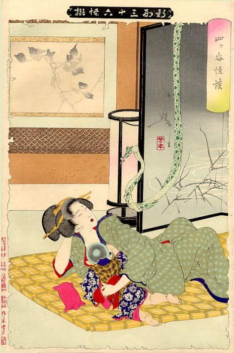 pic01558. Yoshitoshi