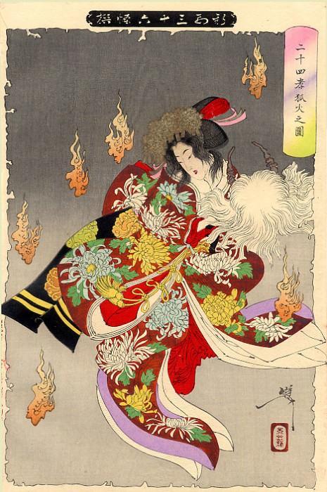 pic04066. Yoshitoshi