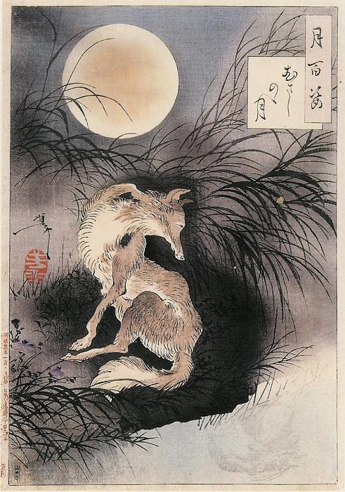006 Musashi Plain Moon Musashino no tsuki. Yoshitoshi