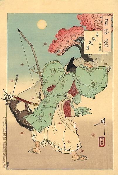 pic04081. Yoshitoshi