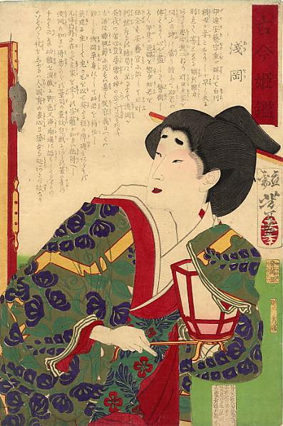 pic04078. Yoshitoshi
