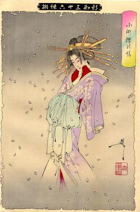 pic01542. Yoshitoshi