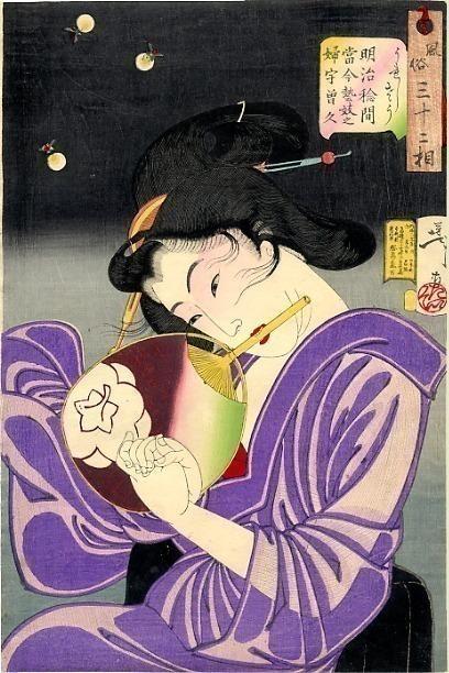 pic01529. Yoshitoshi