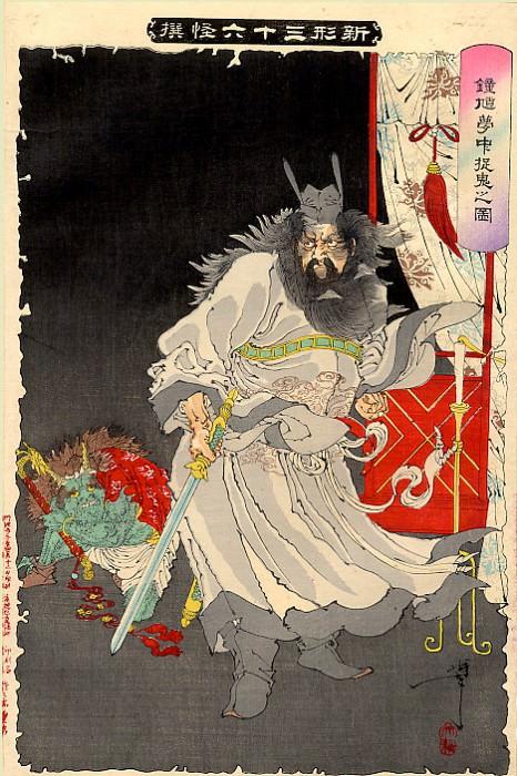 pic04054. Yoshitoshi