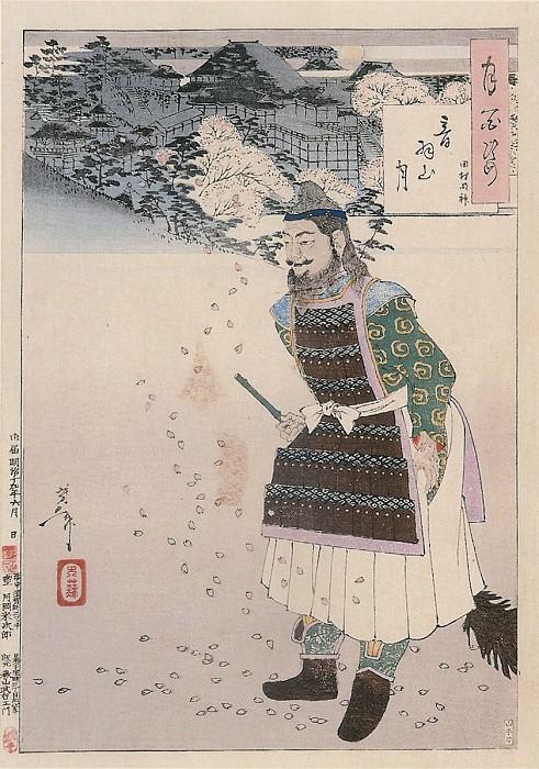 054 Mount Otowa Moon Otowayama no tsuki. Yoshitoshi