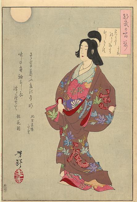 pic01629. Yoshitoshi