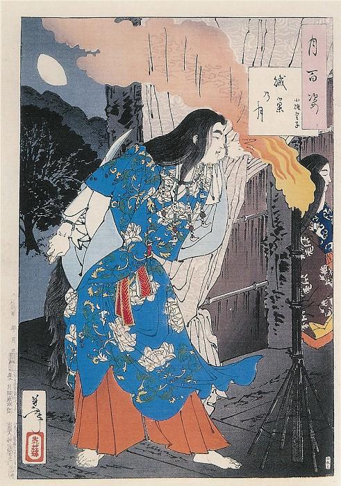 002 Moon of the Enemys Lair Zokusa no tsuki. Yoshitoshi
