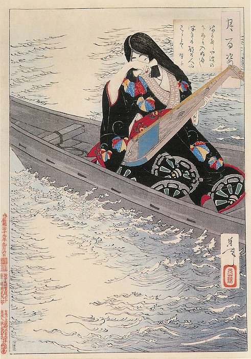 098 Ariko Weeps as Her Boat Drifts in the Moonlight. Yoshitoshi