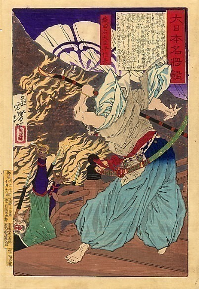 pic04076. Yoshitoshi
