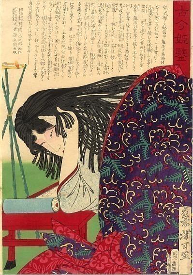 pic01570. Yoshitoshi