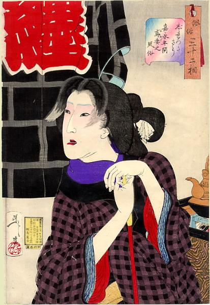 pic04046. Yoshitoshi