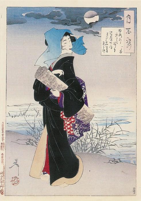 095 Prostitue Strolling by Moonlight. Yoshitoshi