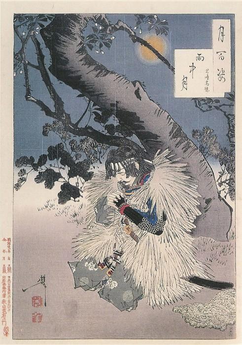 071 Rainy Moon Uchu no tsuki. Yoshitoshi