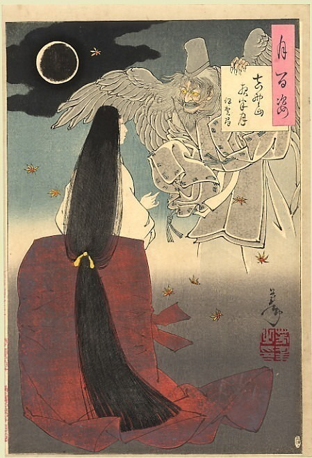 pic04146. Yoshitoshi