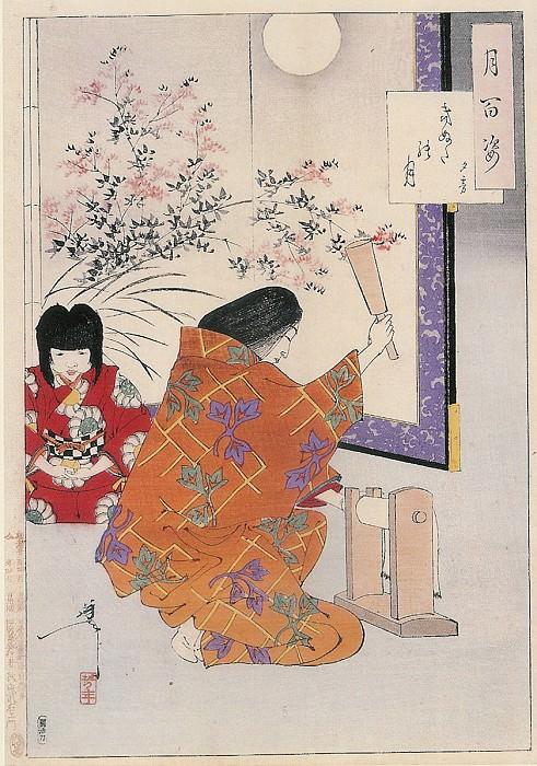 075 Cloth Beating Moon Kinuta no tsuki. Yoshitoshi
