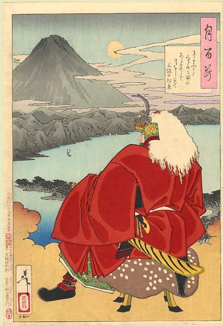 pic01581. Yoshitoshi