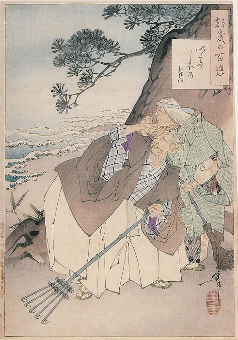 086 The Moon at High Tide Ideshio no tsuki. Yoshitoshi