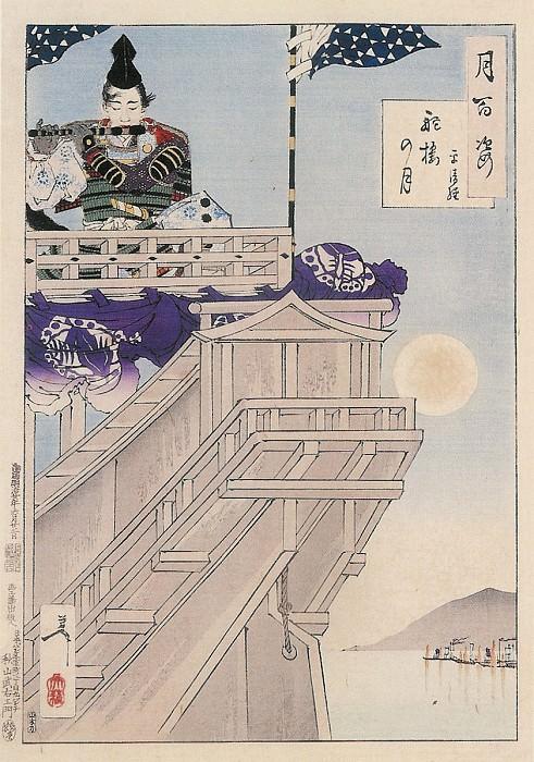 060 The Moon And The Helm Of A Boat Funahashi no tsuki. Yoshitoshi