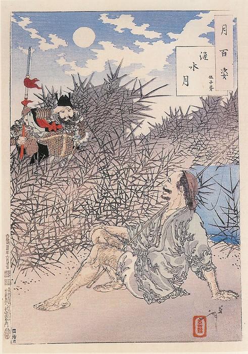 022 Huai River Moon Waisui no tsuki. Yoshitoshi