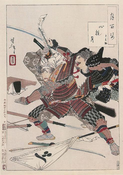 042 The Moons Inner Vision Shinkan no tsuki. Yoshitoshi