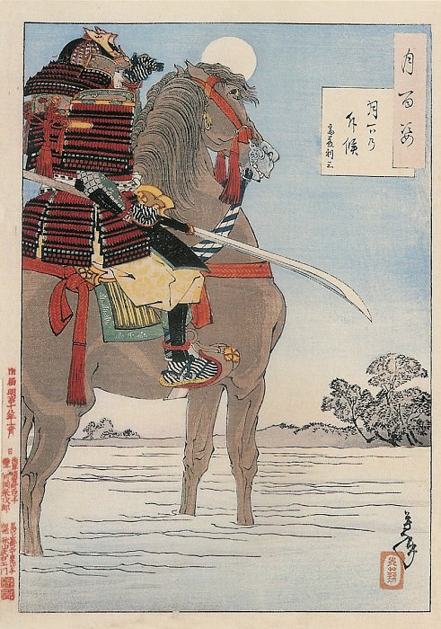 044 Moonlight Patrol Gekka no sekko December 1885. Yoshitoshi