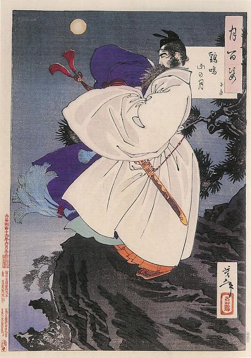 053 Mount Ji Ming Moon Keimeizan no tsuki. Yoshitoshi