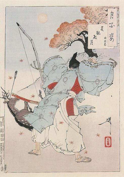 046 JOganden Moon Joganden no tsuki. Yoshitoshi