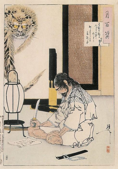 052 Akashi Gidayu. Yoshitoshi