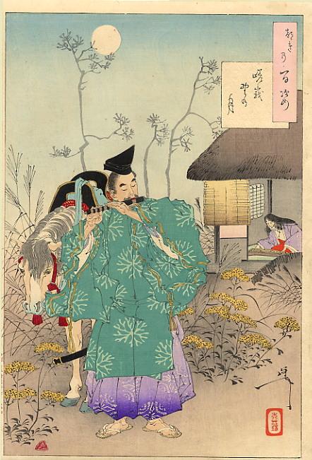 pic01572. Yoshitoshi