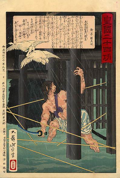 pic01631. Yoshitoshi
