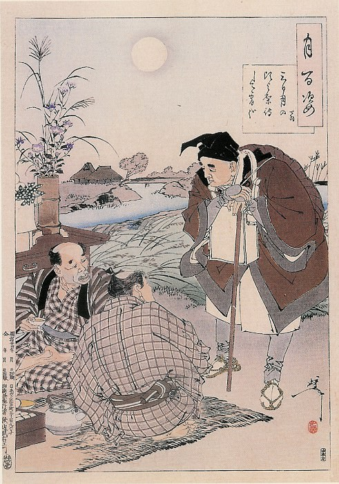 005 Farmers Celebrating The Autumn Moon. Yoshitoshi