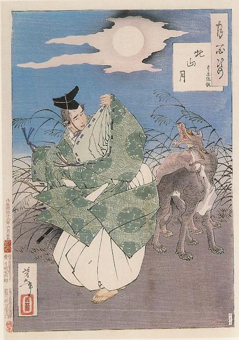 018 Kitayama Moon Kitayama no tsuki. Yoshitoshi
