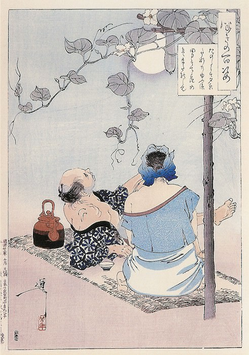 084 A Country Couple Enjoys the Moonlight with Their Son. Yoshitoshi
