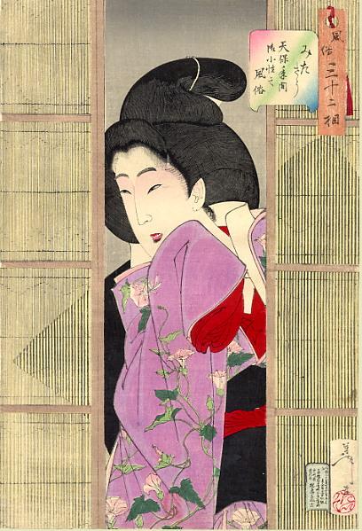 pic01527. Yoshitoshi