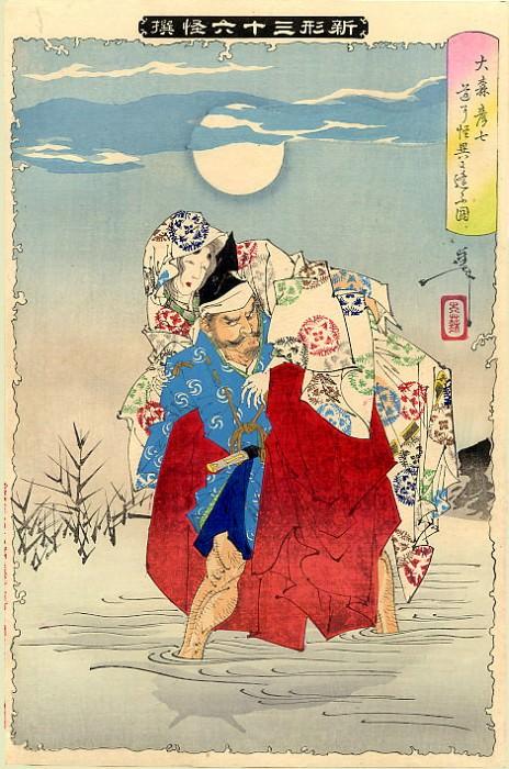 pic01539. Yoshitoshi