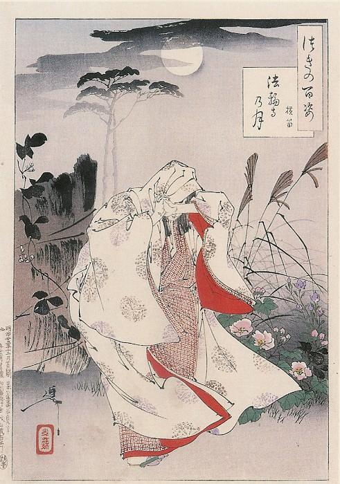 011 Horin Temple Moon Horinji no tsuki. Yoshitoshi