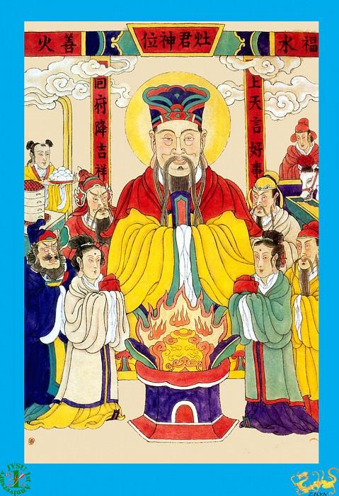 JYSU 1st Anniv 124 HanXueZhong Immortals KitchenGodaZion. Han Xue Zhong