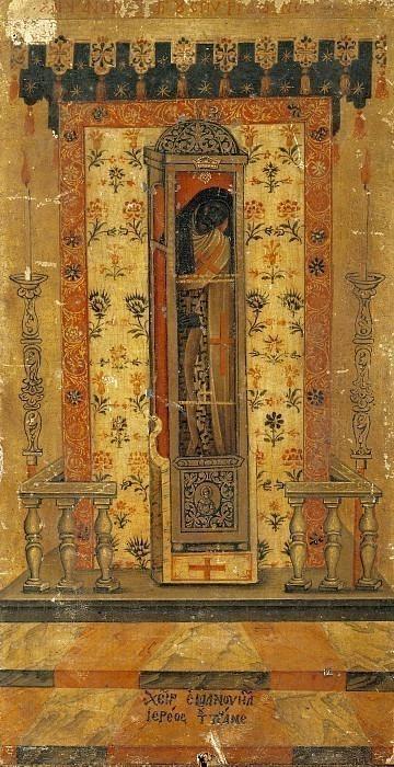 Мумия святителя Спиридона. Эмануэль Зейн