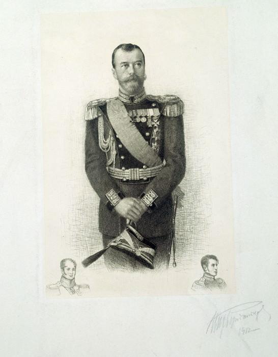Rundaltsov, Mikhail Victorovich - Portrait of Emperor Nicholas II with Remarque - Portraits of Emperors Alexander I and Nicholas I. Hermitage ~ part 14 (Hi Resolution images)